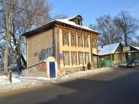 Нижний Новгород, улица Максима Горького, дом 31. многоквартирный дом