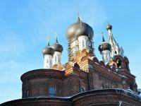 下諾夫哥羅德, 寺庙 ВСЕМИЛОСТИВЕЙШЕГО СПАСА, Maksim Gorky st, 房屋 177А
