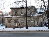 Nizhny Novgorod, Maksim Gorky st, house 179. Apartment house