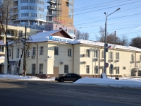 Nizhny Novgorod, Maksim Gorky st, house 193. office building