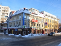 Nizhny Novgorod, Maksim Gorky st, house 226. multi-purpose building