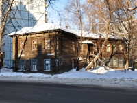 Nizhny Novgorod, Maksim Gorky st, house 230. Apartment house