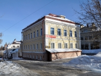 Nizhny Novgorod, Pochainskaya st, house 20. office building