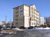 Nizhny Novgorod, Pochtovy s'ezd st, house 15А. Apartment house