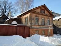 Nizhny Novgorod, Pochtovy s'ezd st, house 19. Apartment house
