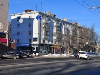 Nizhny Novgorod, Gagarin avenue, house 3. Apartment house