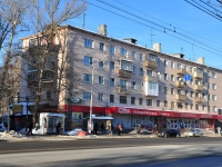 Nizhny Novgorod, Gagarin avenue, house 5. Apartment house