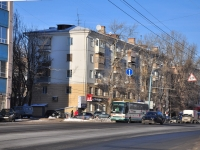 Nizhny Novgorod, Gagarin avenue, house 7. Apartment house