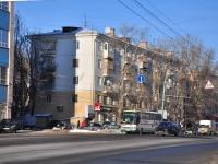 Нижний Новгород, Гагарина проспект, дом 7. многоквартирный дом