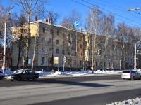 Нижний Новгород, Гагарина проспект, дом 17. многоквартирный дом