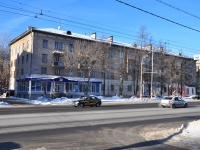 Nizhny Novgorod, Gagarin avenue, house 19. Apartment house