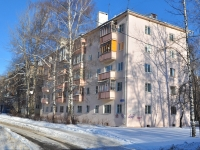 Nizhny Novgorod, Gagarin avenue, house 58. Apartment house