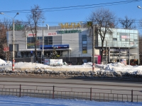 neighbour house: avenue. Gagarin, house 162А. shopping center ЖАНТО-2