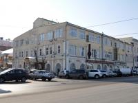 Нижний Новгород, Кожевенный переулок, дом 1. офисное здание