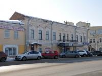 Nizhny Novgorod, Kozhevenny alley, house 2. office building