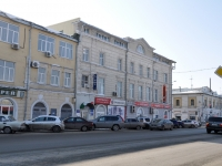 Nizhny Novgorod, Shirokaya st, house 2. office building
