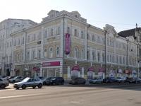 Нижний Новгород, Нагорный переулок, дом 1. магазин
