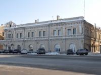 Нижний Новгород, Нежинский переулок, дом 2. художественная школа №1