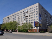 Nizhny Novgorod, Mira blvd, house 2. Apartment house