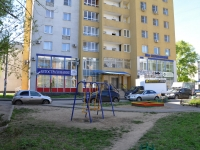 Nizhny Novgorod, Mira blvd, house 3. Apartment house