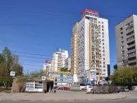 Нижний Новгород, Мира бульвар, дом 3. многоквартирный дом
