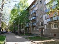 Нижний Новгород, улица Должанская, дом 3. многоквартирный дом