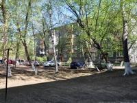 Нижний Новгород, улица Должанская, дом 7. многоквартирный дом
