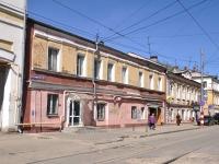Нижний Новгород, улица Канавинская, дом 5. магазин