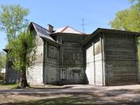 Нижний Новгород, улица Климовская, дом 84. многоквартирный дом