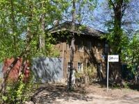 Нижний Новгород, улица Обухова, дом 3. многоквартирный дом
