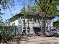 Нижний Новгород, улица Обухова, дом 5. офисное здание