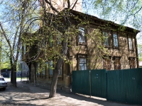 Nizhny Novgorod, Obukhov st, house 10. Apartment house