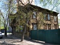 Нижний Новгород, улица Обухова, дом 10. многоквартирный дом