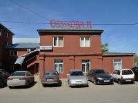 下諾夫哥羅德, Obukhov st, 房屋 11. 多功能建筑