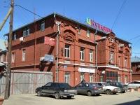 Нижний Новгород, улица Обухова, дом 11. многофункциональное здание