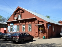Нижний Новгород, улица Обухова, дом 15. офисное здание