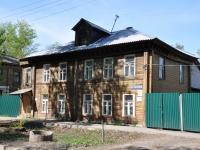 Нижний Новгород, улица Обухова, дом 17. многоквартирный дом