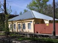 Нижний Новгород, улица Обухова, дом 21. офисное здание