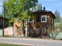 Нижний Новгород, улица Обухова, дом 27. многоквартирный дом