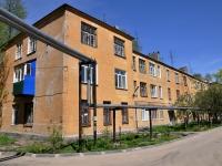 Нижний Новгород, улица Обухова, дом 32. многоквартирный дом