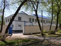 Нижний Новгород, улица Обухова, дом 34А. офисное здание ГЖД, центр Диагностика
