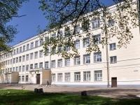 Nizhny Novgorod, school №96, Obukhov st, house 52