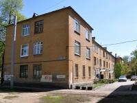 Nizhny Novgorod, Oktyabrskoy Revolyutsii st, house 21. Apartment house