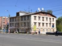 Нижний Новгород, улица Октябрьской Революции, дом 56. многоквартирный дом