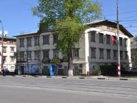 Нижний Новгород, улица Октябрьской Революции, дом 58. многоквартирный дом