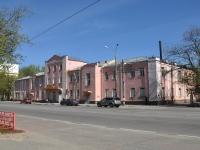 Нижний Новгород, улица Октябрьской Революции, дом 62. гостиница (отель) Жили-были