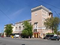 Нижний Новгород, улица Октябрьской Революции, дом 66. многоквартирный дом
