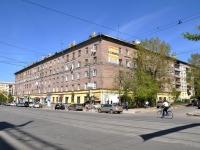 Нижний Новгород, улица Октябрьской Революции, дом 70. многоквартирный дом