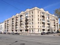 Нижний Новгород, улица Октябрьской Революции, дом 74. многоквартирный дом