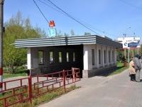 Нижний Новгород, улица Октябрьской Революции. метро Чкаловская — станция